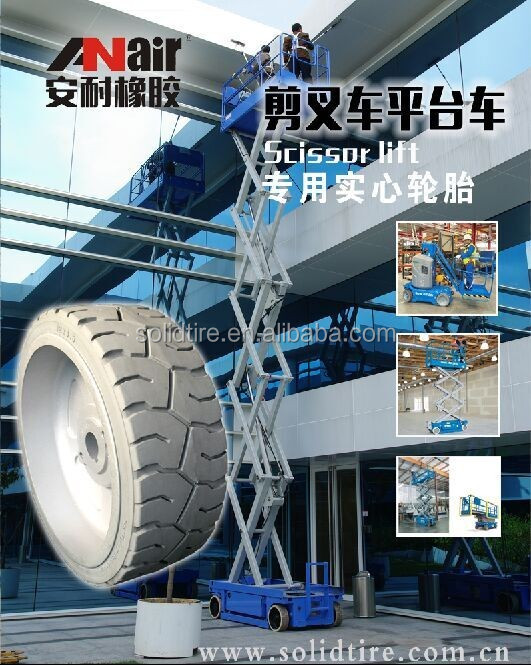 12x4.5 Genie mould on solid tire for Aerial work platform