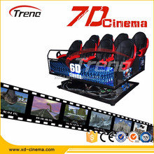 5d cinema mobile simulator, 5d roller coaster simulator 9d cinema