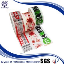 up to 6 colors custom printed packing tape with company logo