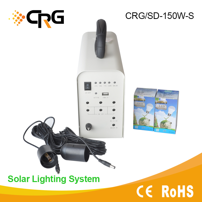 150W Portable Easy Install Off Grid Lighting Solar Power System Home