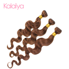Best selling 9A grade body indian bridal hair accessories