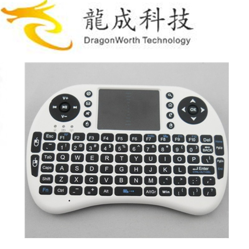 mini keyboard Android 4.4 Smart TV Box Fly Air Mouse with keyboard wireless Rii mini i8