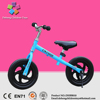 new designed kids plastic push bike manufacturers in china