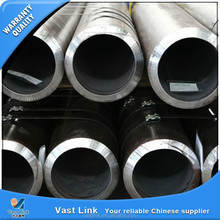 din2448 st52 seamless steel pipe/tube