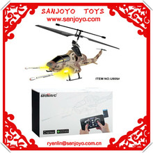 SJY-U809A iphone control Helicopter for children rc military Missile helicopter rc toys Cobra Launching Missile