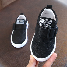 Fashion slip on autumn leather children shoes 2018