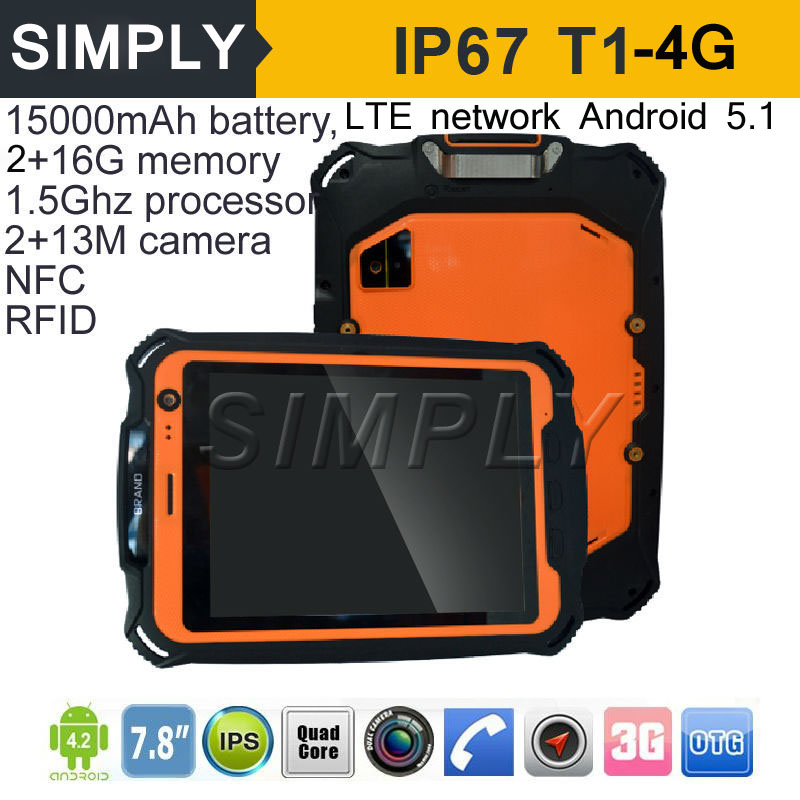 Simply T1-4G 7.85 inch rugged 4g tablet pc with Android 5.1 MTK8735 1.5GHZ 2+16GB 15000MAH 2+13MP LTE network Glonass gps nfc