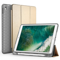 2017 New Design Case For iPad Pro 10.5 Case with Pencil Holder