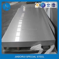Alloy 5083 Embossed Aluminium Plate/Sheet