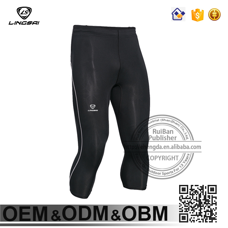 "Wholesale Women""S Quick-Drying Trousers"