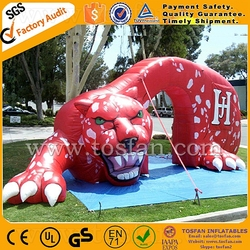 Cheap animal themed inflatable arch for event F5032