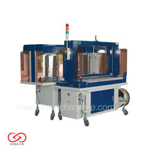 Check Here Are Top One Alibaba Automatic Cardboard Strapping Machine