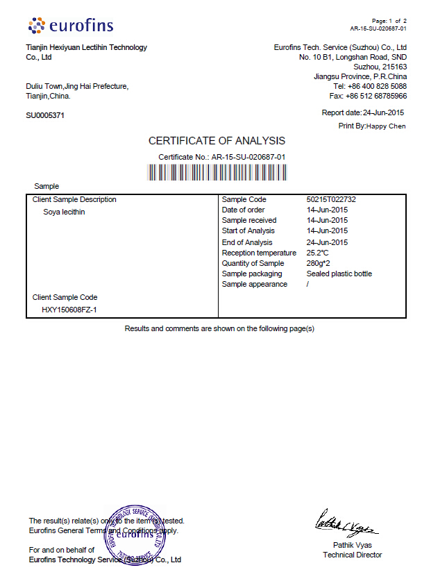 HXY-5SP food grade fluid transparent GMO free liquid soya bean lecithin