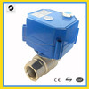 /product-detail/manual-override-3-4-12vdc-ac-24vdc-ac-brass-electric-motorized-ball-valve-motor-operated-control-valve-1674628861.html