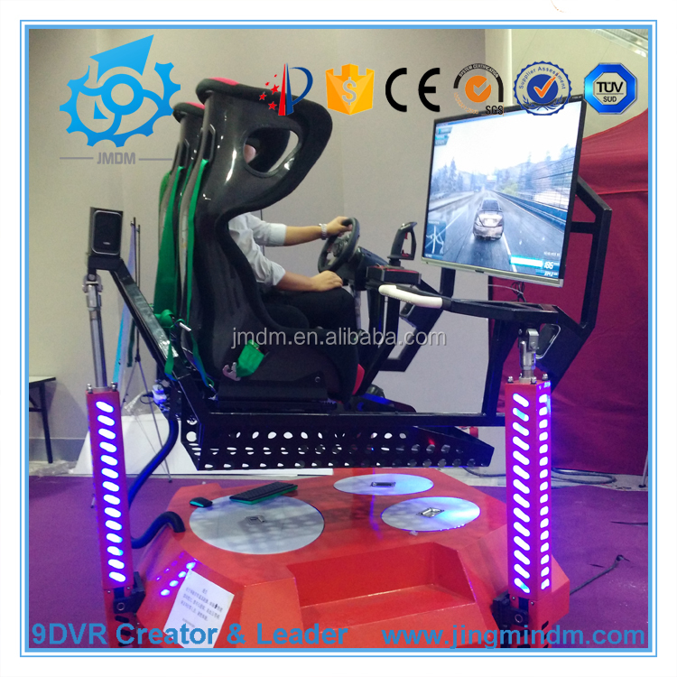 2016 JMDM new car racing different player game can choose virtual reality simulation ride vr simulator