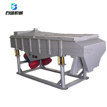 Low price linear dewatering vibrating screen/Vibrating grade machine for grain