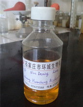 Textile Surfactant no-ironing resin for textile finishing chemical TCL-HF
