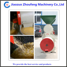 Machine for making corn flour small maize mill grinder for sale