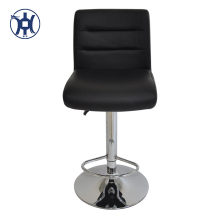New design adjustable PU bar chair swivel bar stool for sale