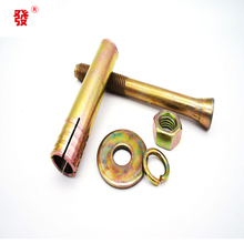 China Fasteners Good price Expansion wedge anchor bolts with low price