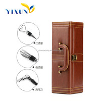 One bottle PU leather wine box,wine case,wine gifts box
