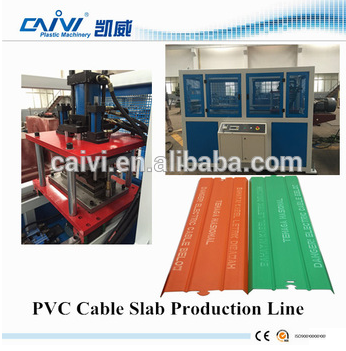 PE PVC telephone cable tray/ duct extrusion line/ making machine