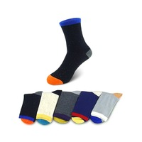Men's sports socks for the spring and autumn period are breathable fashion sock