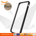 Wholesale best case for iphone 7 phone case, for iphone 7 case clear, for iphone 7 case ultra thin