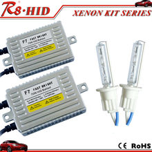 Quick Start Fast bright <strong>HID</strong> Xenon Kit Real 75W F7 ballast+Single Beam Xenon Bulb Types