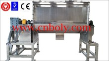 Industrial food powder blender machine