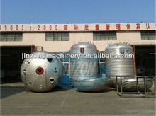 Polyester resin reactor, Resin production line