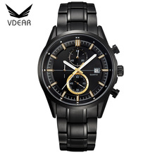 Buy watches online metal chain cheap chronograph custom brand log wrist watch shenzhen mens watches