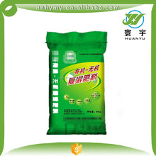 custom printed bopp laminated fertilizer/agriculture packaging pp woven bag
