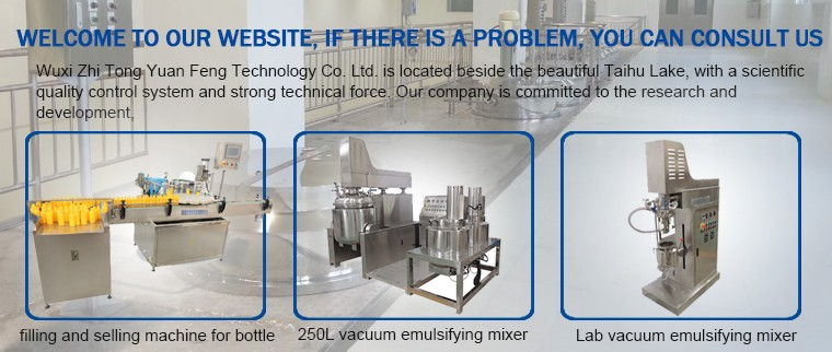 1000L high shear emulsifier,automatic cream tilting vacuum homogeneous emulsifying mixer
