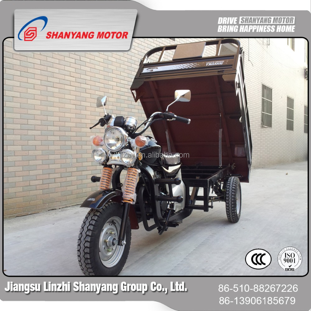 SY150ZH-A 150CC 2016 Hot Chinese New Cheap Popular tricycles scooter 150cc tricycle with wagon three wheel motorcycle trike