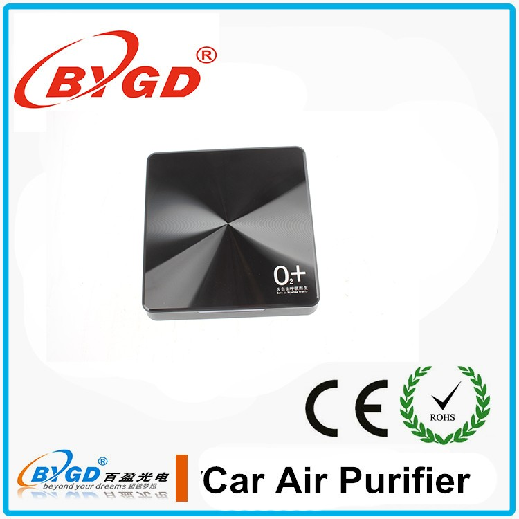 portable car charger air purifier mini car fresher
