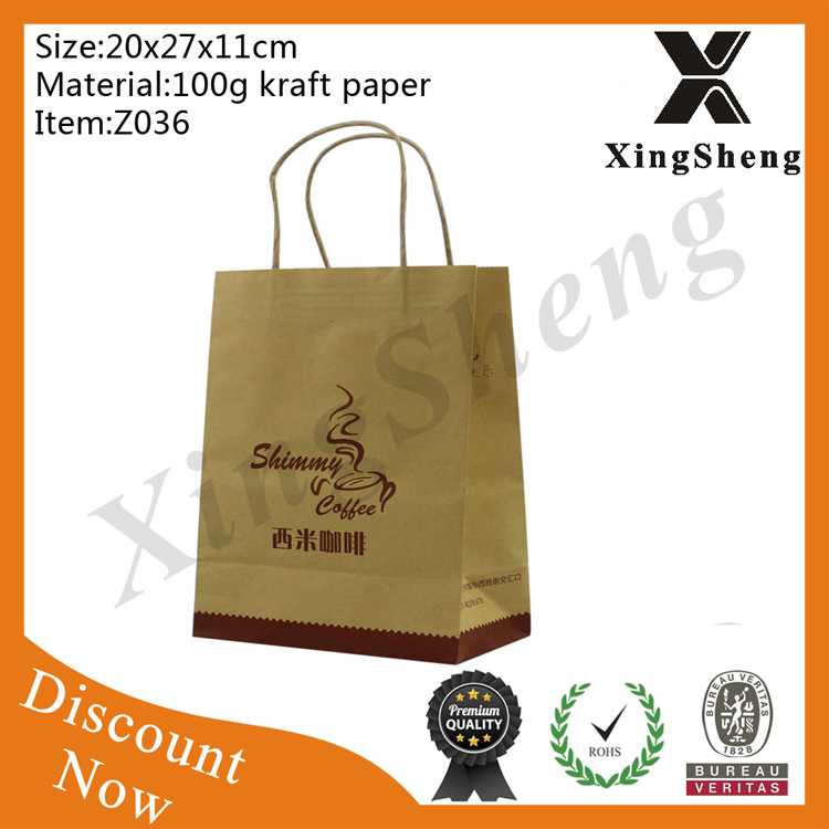 China paper bag manufacturer wholesale top selling cheapest shopping paper bag with ribbon handle
