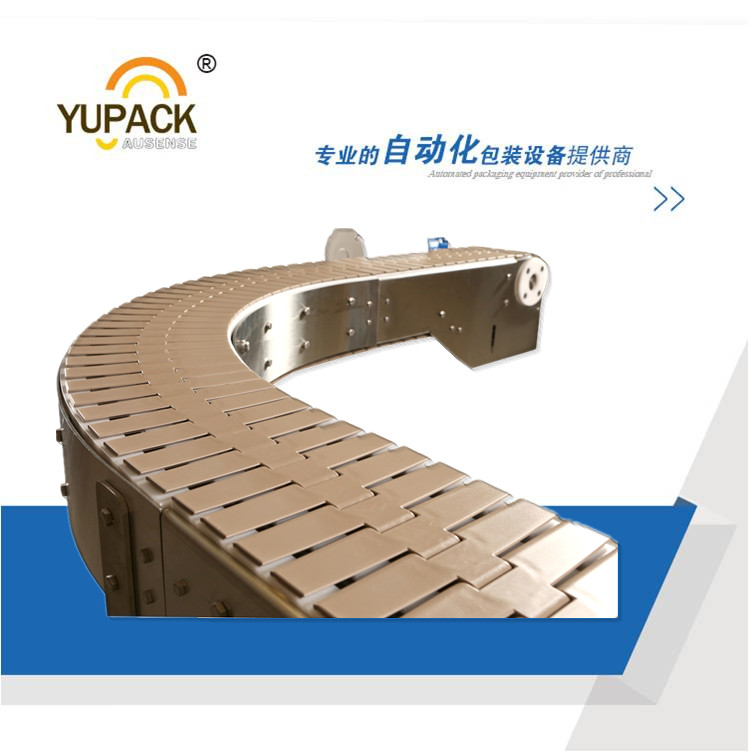 Yupack Table Top Chain Conveyor