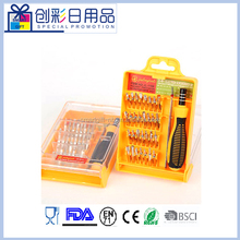 32 In 1 pocket precision magnetic screwdriver bit tool kit