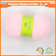 China supplier hot sale oeko-tex new premium spray dyed acrylic knitting yarn, factory wholesale yarn for free samples