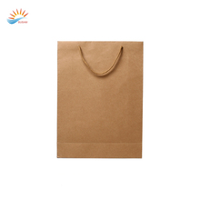 Customizable recycled kraft paper promotional bag