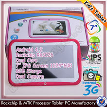 7inch creative kid child tablet, quality children's day gift
