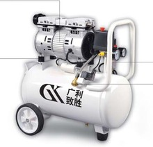 Discount price oil free air compressor 2hp 20l