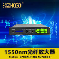 2U 1550nm Optical Amplifier EDFA CATV