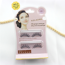 Best Sale Magnetic Eyelashes Faux Mink Lashes NO.1