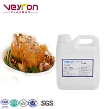 Veyron Brand Oil Base High Quality Bakery Food Grade Additive Super Concentrated Chicken Flavor