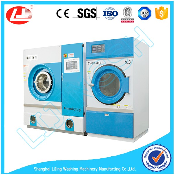 LJ Hot selling ultrasonic cleaning and drying machine