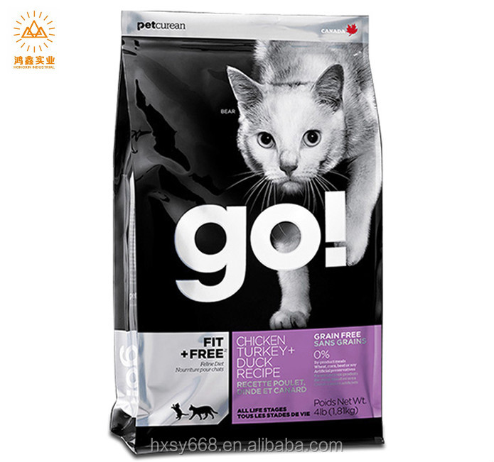 Hot selling printing plastic aluminum foil pets food packaging bags for pets