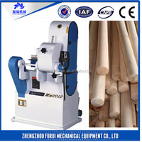 Best price wood round rod buffing machine /sanding machine