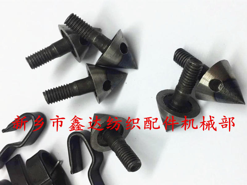 Textile Shuttle Spare Parts,Shuttles Bottom Spring,Shuttle tip spur